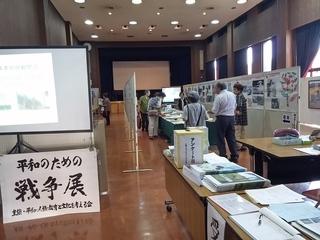 2016.7.29 戦争展.jpg