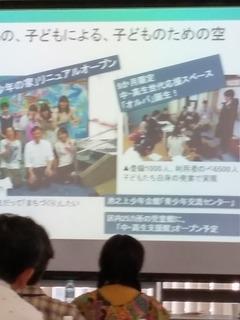 2016.8.19 世田谷区長 保坂展人さん 2.jpg