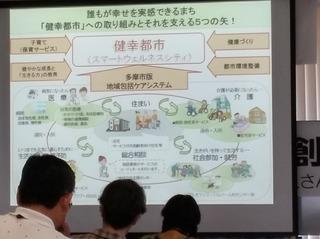 2016.8.19 多摩市長 阿部裕行さん 1.jpg