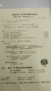20161210_124003.jpg