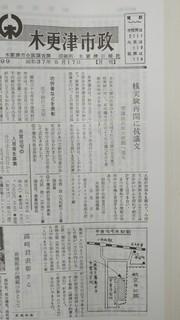 20180808_112436.jpg