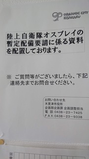 DSC_1280.JPG