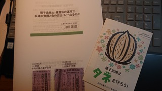 DSC_1444.JPG