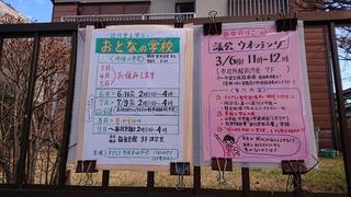 DSC_2199.JPG