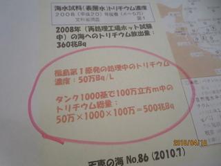 IMG_2779.JPG