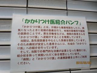 IMG_6300.JPG
