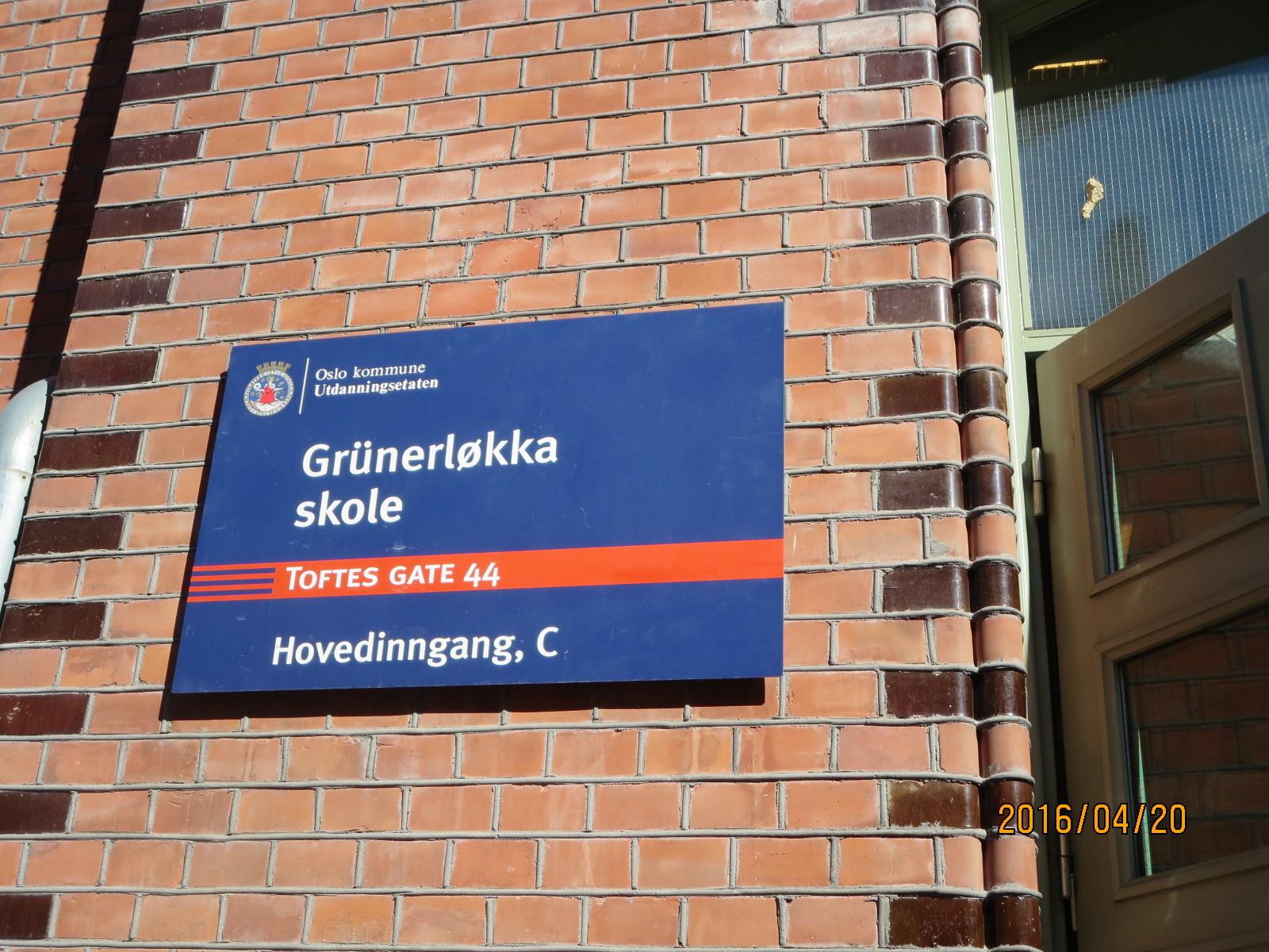 視察④ 小学校 ノルウェーの教育 ...