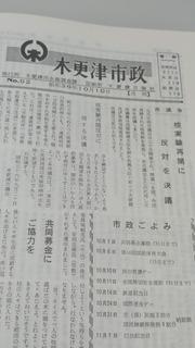 S36.10.10.jpg