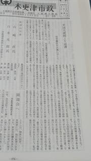 S36.11.15.jpg