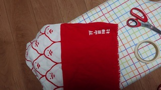 line_1589461353229.jpg